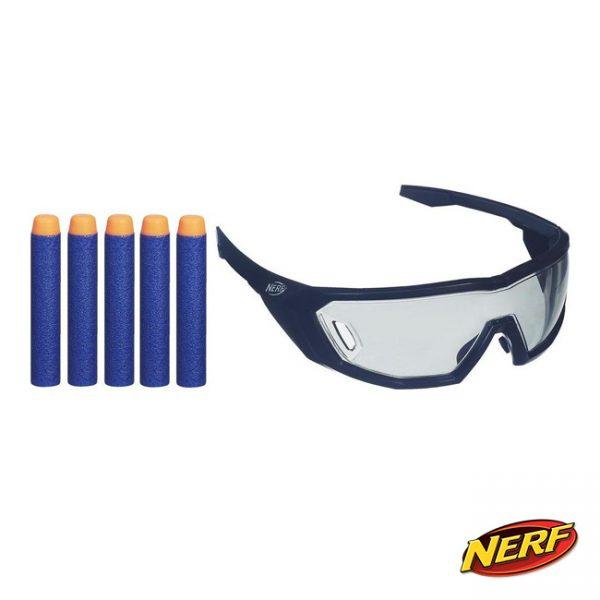 Nerf Elite Vision Gear