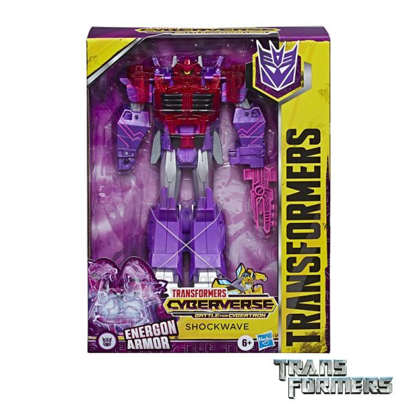 Transformers Ultimate Shockwave