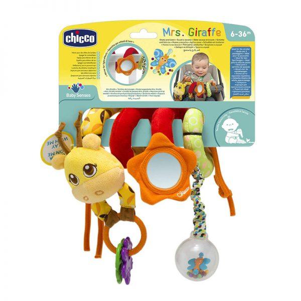 Cordão de Passeio Mrs.Girafa